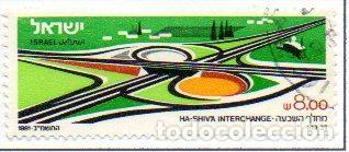 ISRAEL.- SELLO DEL AÑO 1981, EN USADO (Sellos - Extranjero - Asia - Israel)