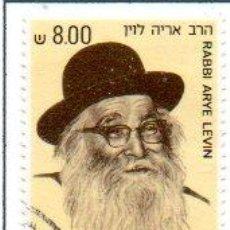 Sellos: ISRAEL.- SELLO DEL AÑO 1982, EN USADO. Lote 154373938