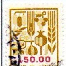 Sellos: ISRAEL.- SELLO DEL AÑO 1982, EN USADO. Lote 154374006