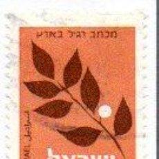 Sellos: ISRAEL.- SELLO DEL AÑO 1982, EN USADO. Lote 154374082