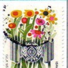 Sellos: ISRAEL.- SELLO DEL AÑO 1982, EN USADO. Lote 154374158