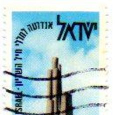Sellos: ISRAEL.- SELLO DEL AÑO 1982, EN USADO. Lote 154374206