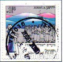 ISRAEL.- SELLO DEL AÑO 1982, EN USADO (Sellos - Extranjero - Asia - Israel)