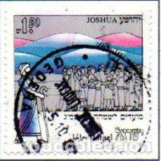 Sellos: ISRAEL.- SELLO DEL AÑO 1982, EN USADO. Lote 154374254