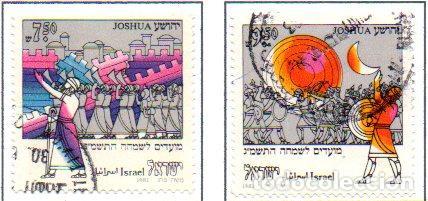 ISRAEL.- SELLOS DEL AÑO 1982, EN USADOS (Sellos - Extranjero - Asia - Israel)