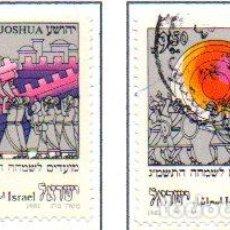 Sellos: ISRAEL.- SELLOS DEL AÑO 1982, EN USADOS. Lote 154374322