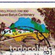Sellos: ISRAEL.- SELLO DEL AÑO 1982, EN USADO. Lote 154374406