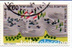 ISRAEL.- SELLO DEL AÑO 1983, EN USADO (Sellos - Extranjero - Asia - Israel)