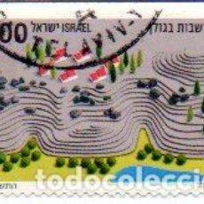 Sellos: ISRAEL.- SELLO DEL AÑO 1983, EN USADO. Lote 154374474