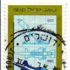 Sellos: ISRAEL.- SELLO DEL AÑO 1983, EN USADO. Lote 154374578