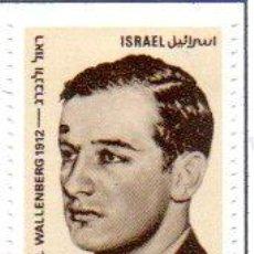 Sellos: ISRAEL.- SELLO DEL AÑO 1983, EN USADO. Lote 154374642