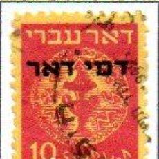 Selos: ISRAEL.- SELLO DEL AÑO 1948, EN USADO. Lote 154386734