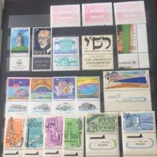 Sellos: ISRAEL LOTE SELLOS NUEVOS 1988 ,PARTE 1988,SERIE AÉREO 1962. Lote 154789985