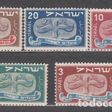 Sellos: ISRAEL - CORREO 1948 YVERT 10/4 ** MNH. Lote 154808800