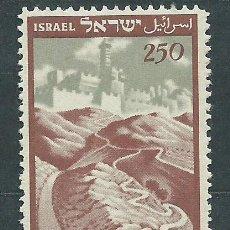 Sellos: ISRAEL - CORREO 1949 YVERT 16 BANDELETA COMPLETA ** MNH. Lote 154808808