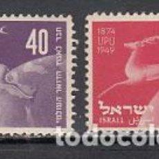 Sellos: ISRAEL - CORREO 1950 YVERT 27/8 ** MNH UPU. Lote 154808860