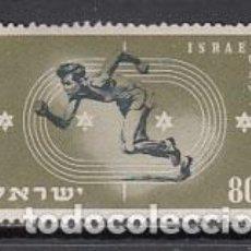 Sellos: ISRAEL - CORREO 1950 YVERT 34 ** MNH DEPORTES. Lote 154808864