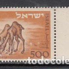Sellos: ISRAEL - CORREO 1950 YVERT 35 ** MNH FAUNA. Lote 154808868