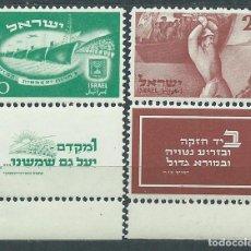 Stamps - Israel - Correo 1950 Yvert 29/30 bandeleta completa ** Mnh Barco. Avión - 154808872