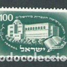 Sellos: ISRAEL - CORREO 1950 YVERT 31 ** MNH UNIVERSIDAD. Lote 154808884