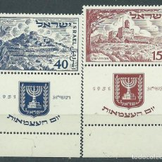 Sellos: ISRAEL CORREO 1951 YVERT 43/44 BANDELETA COMPLETA ** MNH. Lote 154808892