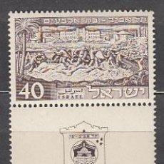 Sellos: ISRAEL - CORREO 1951 YVERT 36 * MH. Lote 154808896