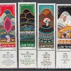 Francobolli: ISRAEL - CORREO 1981 YVERT 802/5 ** MNH LIBRO DEL EXODO. Lote 154810994