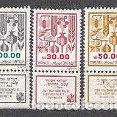 Sellos: ISRAEL - CORREO 1984 YVERT 904/6 ** MNH. Lote 154811186