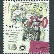 Sellos: ISRAEL - CORREO 1993 YVERT 1230 ** MNH FILATELIA. Lote 154812174