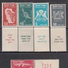 Sellos: ISRAEL - AEREO YVERT 1/6 ** MNH REPRESENTACIÓN DE AVES. Lote 154813192