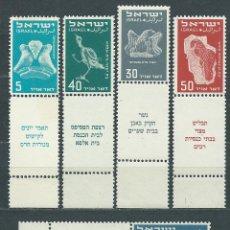 Sellos: ISRAEL AEREO YVERT 1/6 BANDELETA COMPLETA ** MNH AVES. FAUNA. Lote 154813224
