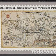 Francobolli: ISRAEL - HOJAS YVERT 33 ** MNH MAPA DE TIERRA SANTA. Lote 154813364