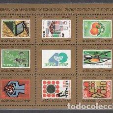 Sellos: ISRAEL - HOJAS YVERT 39 ** MNH FILATELIA. Lote 154813380