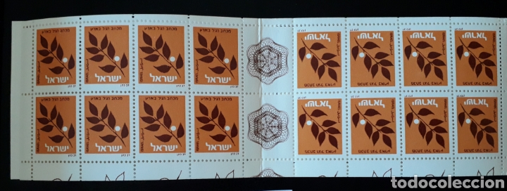 ISRAEL. YVERT 836 CARNET DE 16 VALORES. SERIE COMPLETA NUEVA SIN CHARNELA. RAMA DE OLIVO. (Sellos - Extranjero - Asia - Israel)