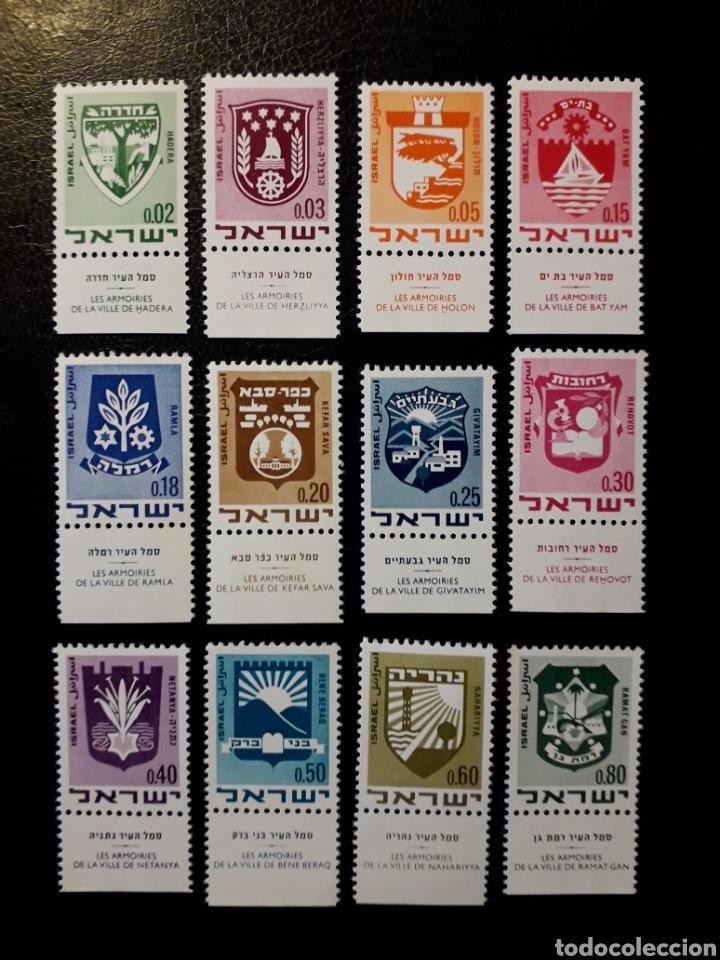 ISRAEL. YVERT 379/86 CON TAB. SERIE COMPLETA NUEVA SIN CHARNELA. ESCUDOS DE CIUDADES (Sellos - Extranjero - Asia - Israel)