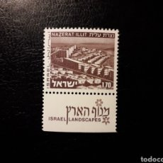 Sellos: ISRAEL. YVERT 581 CON TAB. SERIE COMPLETA NUEVA SIN CHARNELA. PAISAJES DE ISRAEL.. Lote 159893689