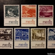 Francobolli: ISRAEL. YVERT 532/8 CON TAB. SERIE COMPLETA NUEVA SIN CHARNELA. PAISAJES DE ISRAEL.. Lote 159897898