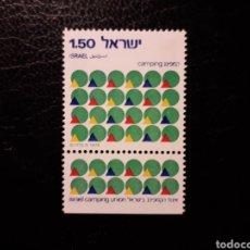Sellos: ISRAEL. YVERT 610 CON TAB. SERIE COMPLETA NUEVA SIN CHARNELA. CAMPINGS EN ISRAEL.. Lote 159919593