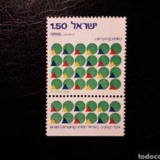 Sellos: ISRAEL. YVERT 610 CON TAB. SERIE COMPLETA NUEVA SIN CHARNELA. CAMPINGS EN ISRAEL.. Lote 159919617