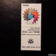Stamps - ISRAEL. YVERT 760 CON TAB. SERIE COMPLETA NUEVA SIN CHARNELA. FORMACIÓN. - 159928572