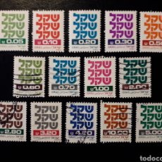 Sellos: ISRAEL. YVERT 771/84 SIN TAB. SERIE COMPLETA USADA. SHEQUEL.. Lote 159932802