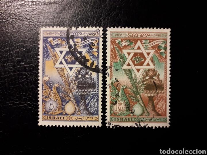 ISRAEL. YVERT 32/3 SIN TAB. SERIE COMPLETA USADA. AÑO NUEVO. ESTRELLA DE DAVID. segunda mano