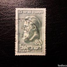Sellos: ISRAEL. YVERT 49 SIN TAB. SERIE COMPLETA USADA. THEODOR HERZL. CONGRESO SIONISTA.. Lote 160033202