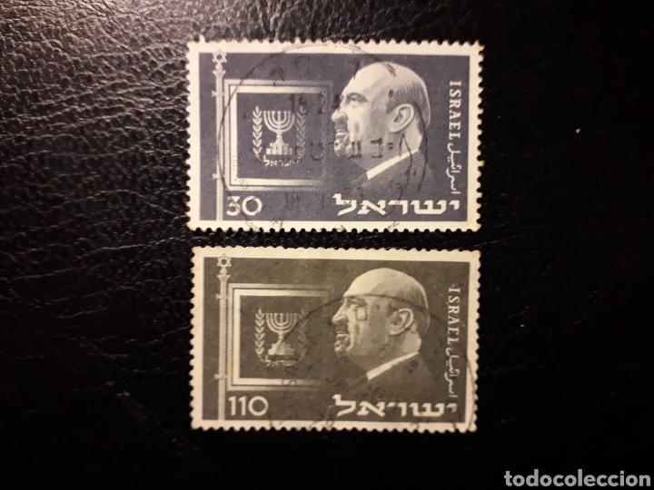 ISRAEL. YVERT 62/3 SIN TAB. SERIE COMPLETA USADA. PRESIDENTE CHAIM WEIZMANN. segunda mano