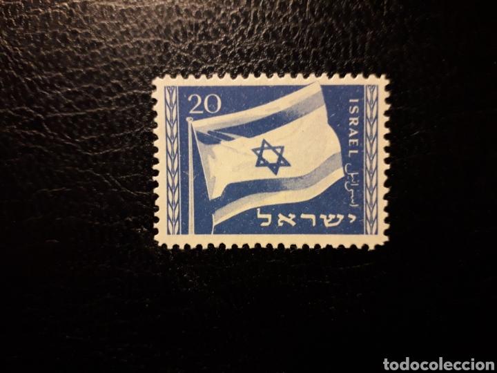 ISRAEL. YVERT 15 SIN TAB. SERIE COMPLETA NUEVA CON CHARNELA. BANDERAS. (Sellos - Extranjero - Asia - Israel)
