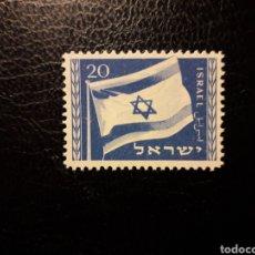 Sellos: ISRAEL. YVERT 15 SIN TAB. SERIE COMPLETA NUEVA CON CHARNELA. BANDERAS.. Lote 160035429