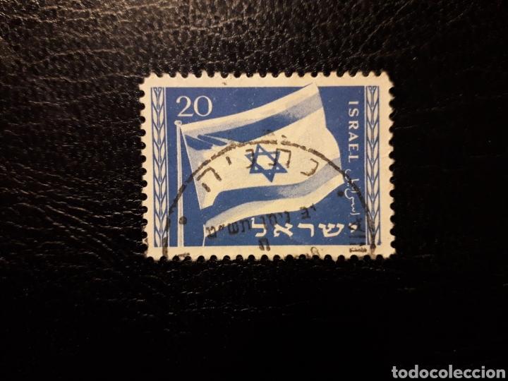 ISRAEL. YVERT 15 SIN TAB. SERIE COMPLETA USADA. BANDERAS. (Sellos - Extranjero - Asia - Israel)