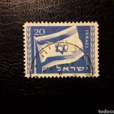 Stamps - ISRAEL. YVERT 15 SIN TAB. SERIE COMPLETA USADA. BANDERAS. - 160035556