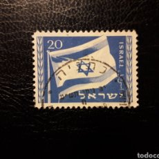 Sellos: ISRAEL. YVERT 15 SIN TAB. SERIE COMPLETA USADA. BANDERAS.. Lote 160035556