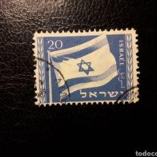 Sellos: ISRAEL. YVERT 15 SIN TAB. SERIE COMPLETA USADA. BANDERAS.. Lote 160035658